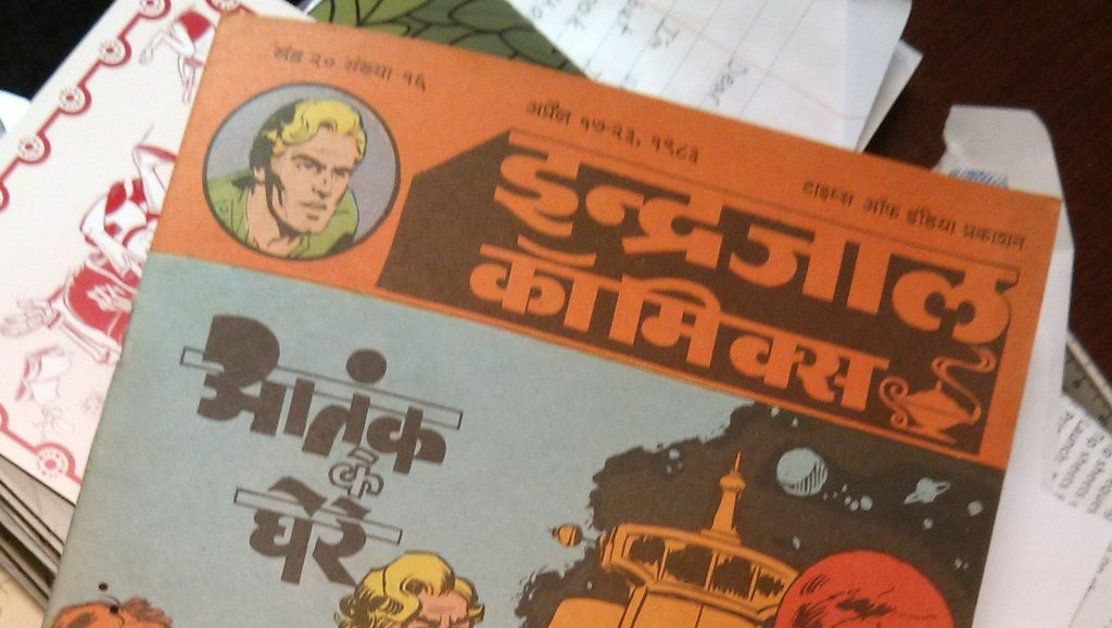 Indrajal Comics indian comics