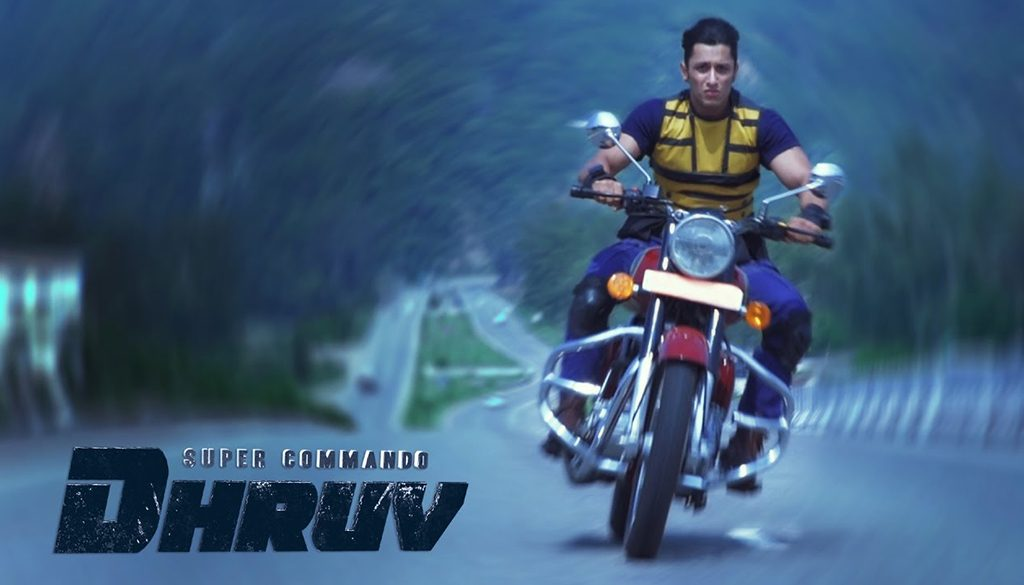 Super Commando Dhruva